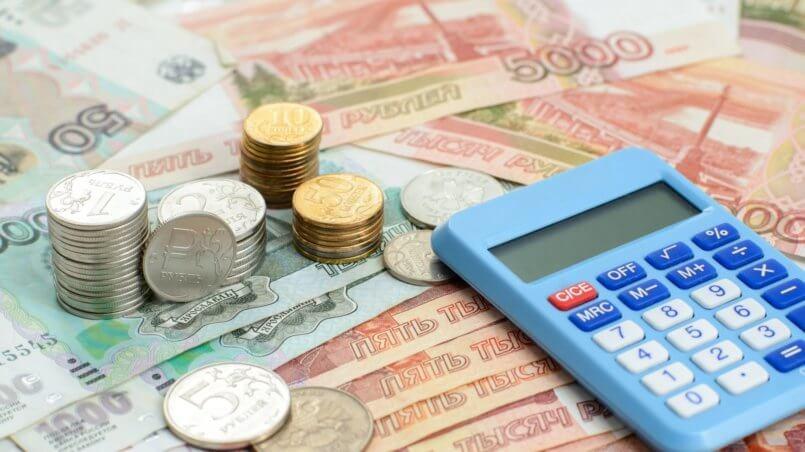 fondzaim.ru Как выгодно взять займ до зарплаты