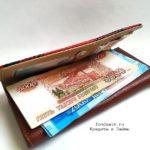fondzaim.ru Оформить беспроцентную кредитную карту
