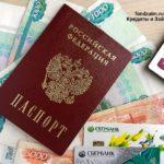 fondzaim.ru Проблемы с кредитом